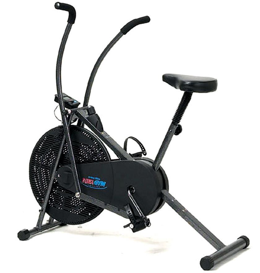 AIBI Fitness Consumer - Exercise Bikes
